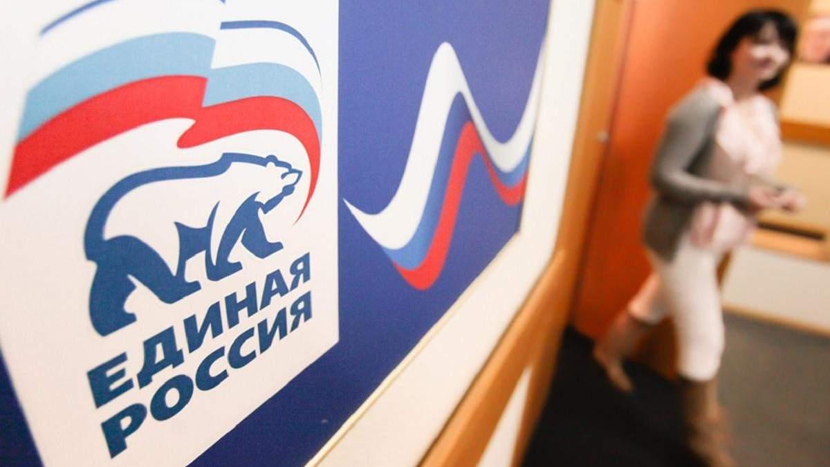 Партийцы Путина приехали в оккупированный Луганск для агитации