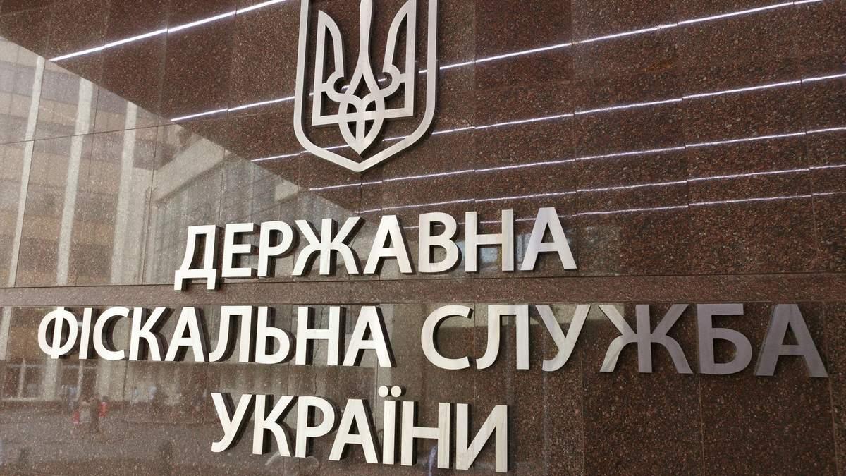 ДФС показала схему виведення грошей з комунальних підприємств Києва