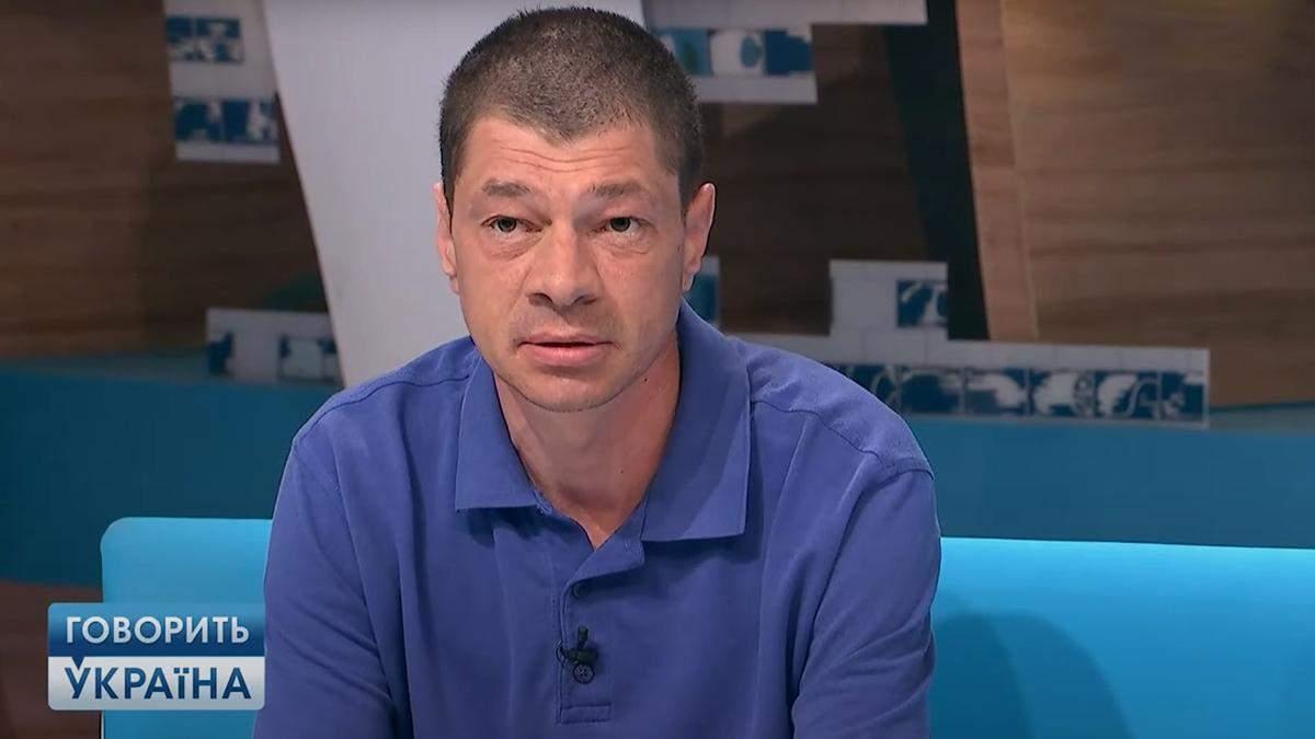 Під Дніпром знайшли тіло чоловіка: розповів про знущання з дитини
