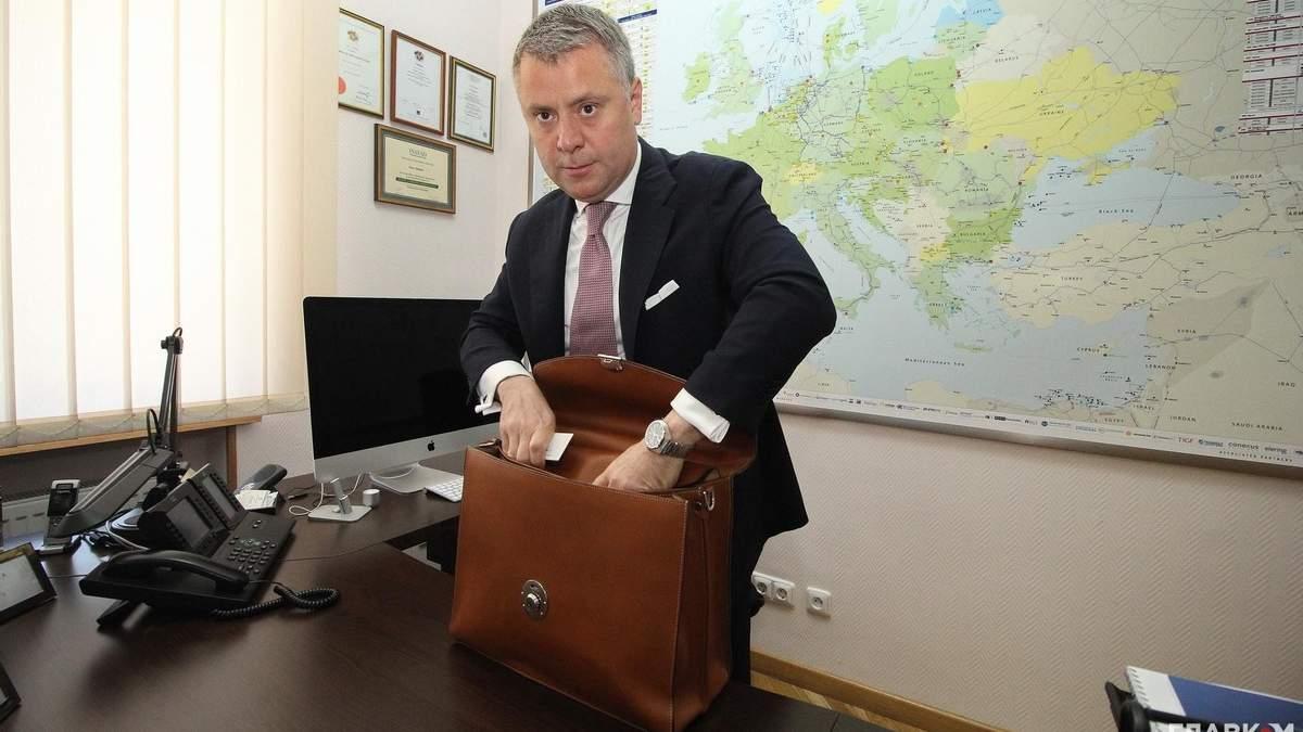 НАПК просит суд остановить контракт Нафтогаза с Витренко