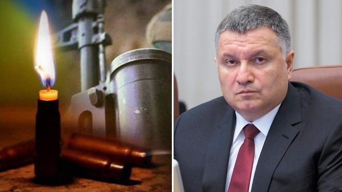 Новини України – 15 липня 2021: новини світу