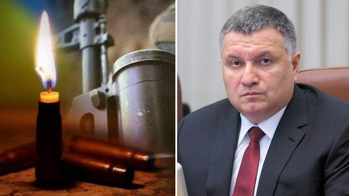 Новости Украины 15 июля 2021 – новости мира