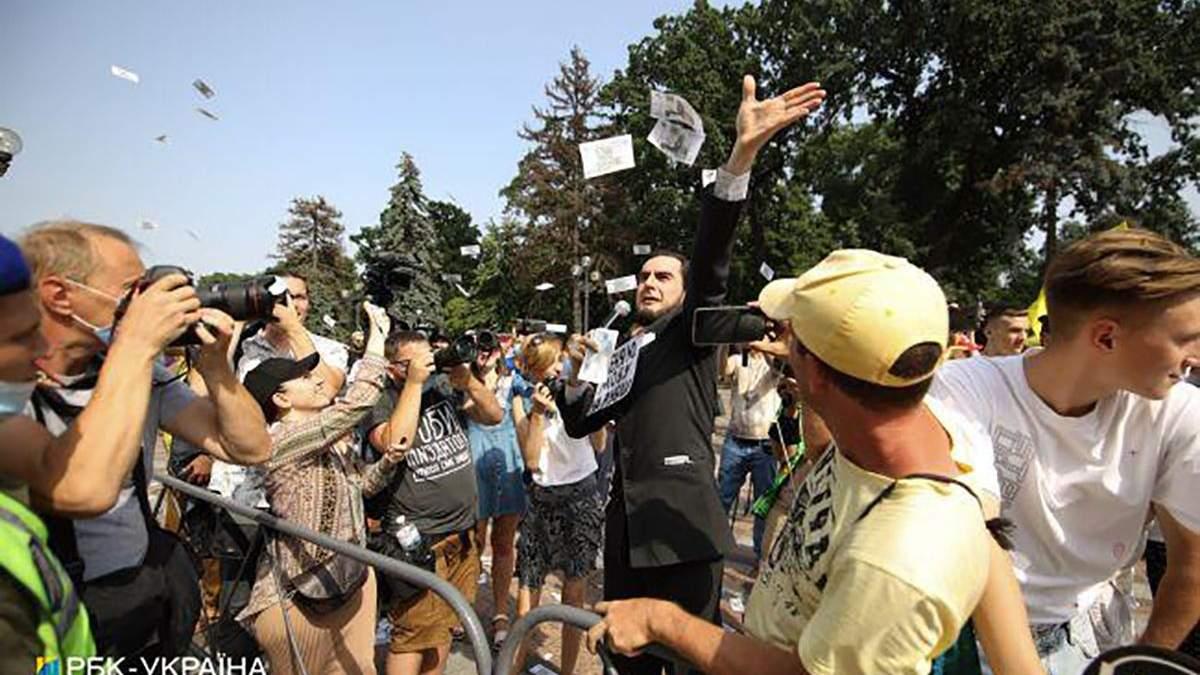 У Києві 15.07.2021 на акції під Радою сталася сутичка: фото, відео