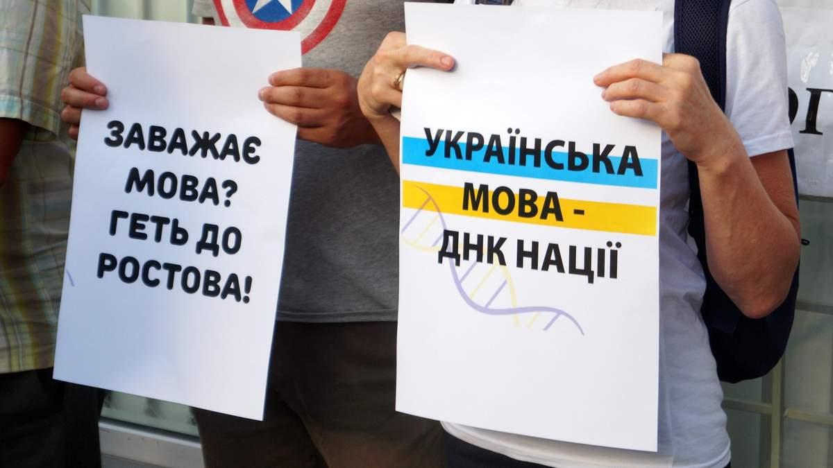 КСУ оприлюднив своє повне рішення щодо закону про мову: текст