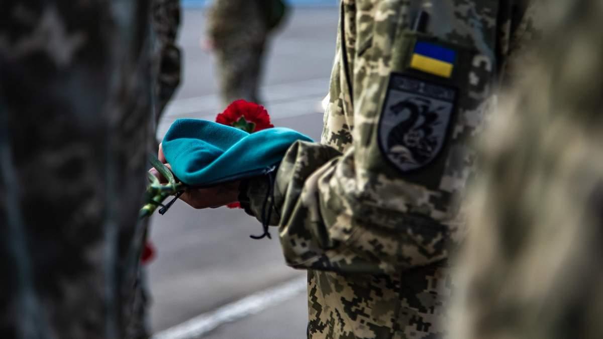 На Донбассе 14.07.2021 погиб Александр Юрков: что о нем известно