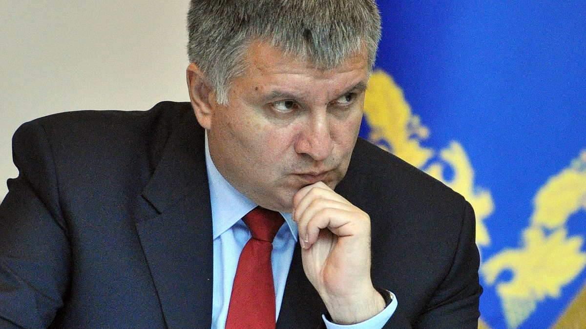 Геращенко рассказал о планах Авакова на будущее