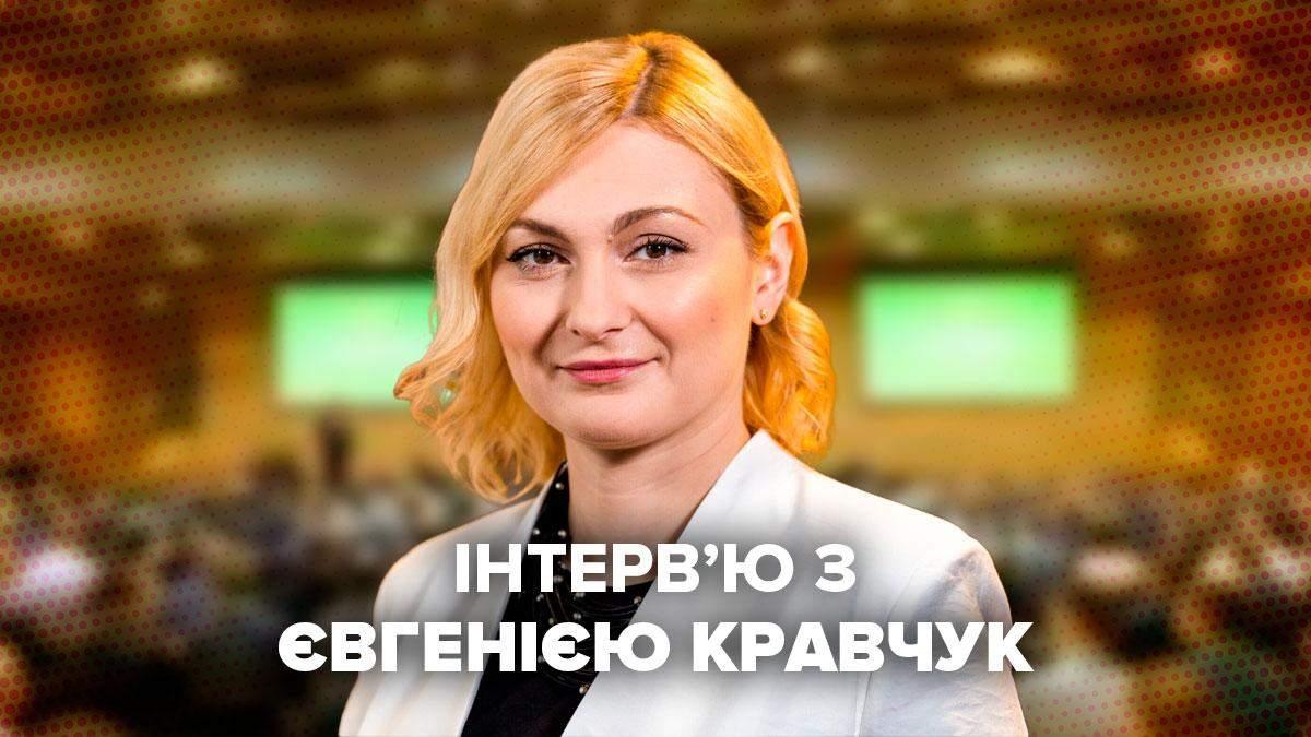 Інтерв'ю Кравчук – відставка Авакова та призначення Монастирського