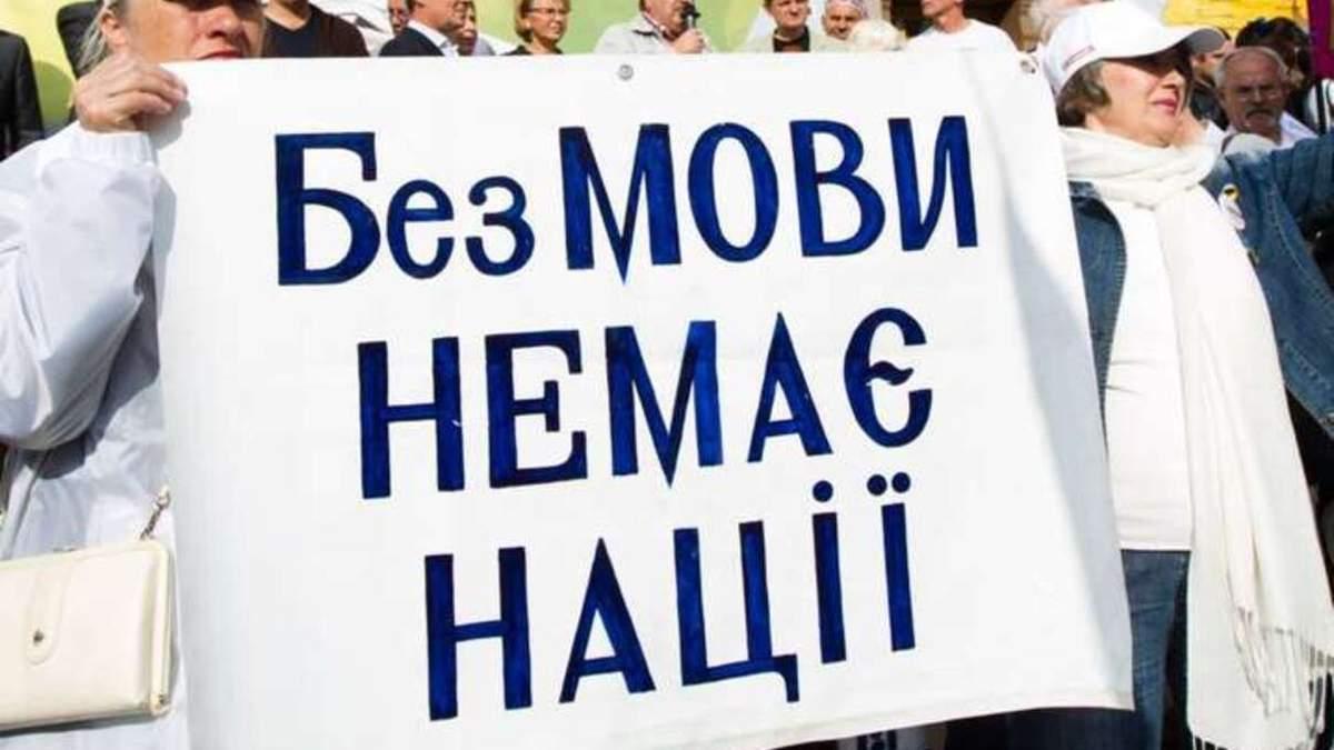 Языковой закон в Украине: с 16 июля 2021 вступили новые нормы