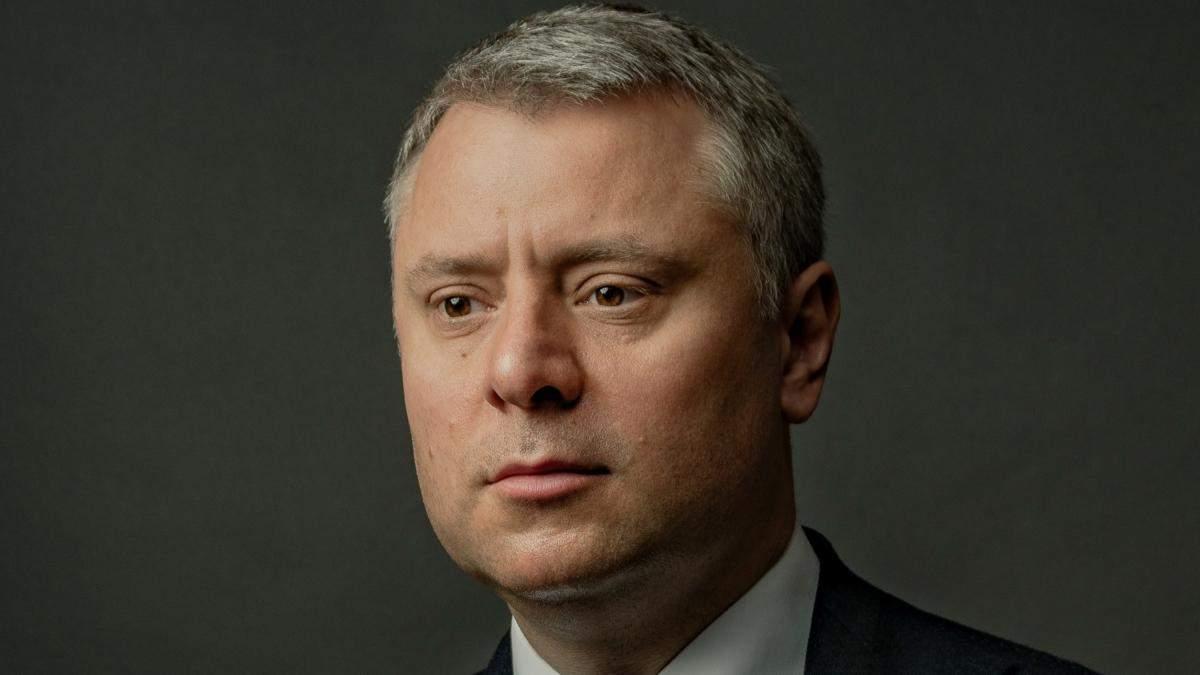 Партнеры ждут, когда Витренко уволят, - Фурса о МВФ