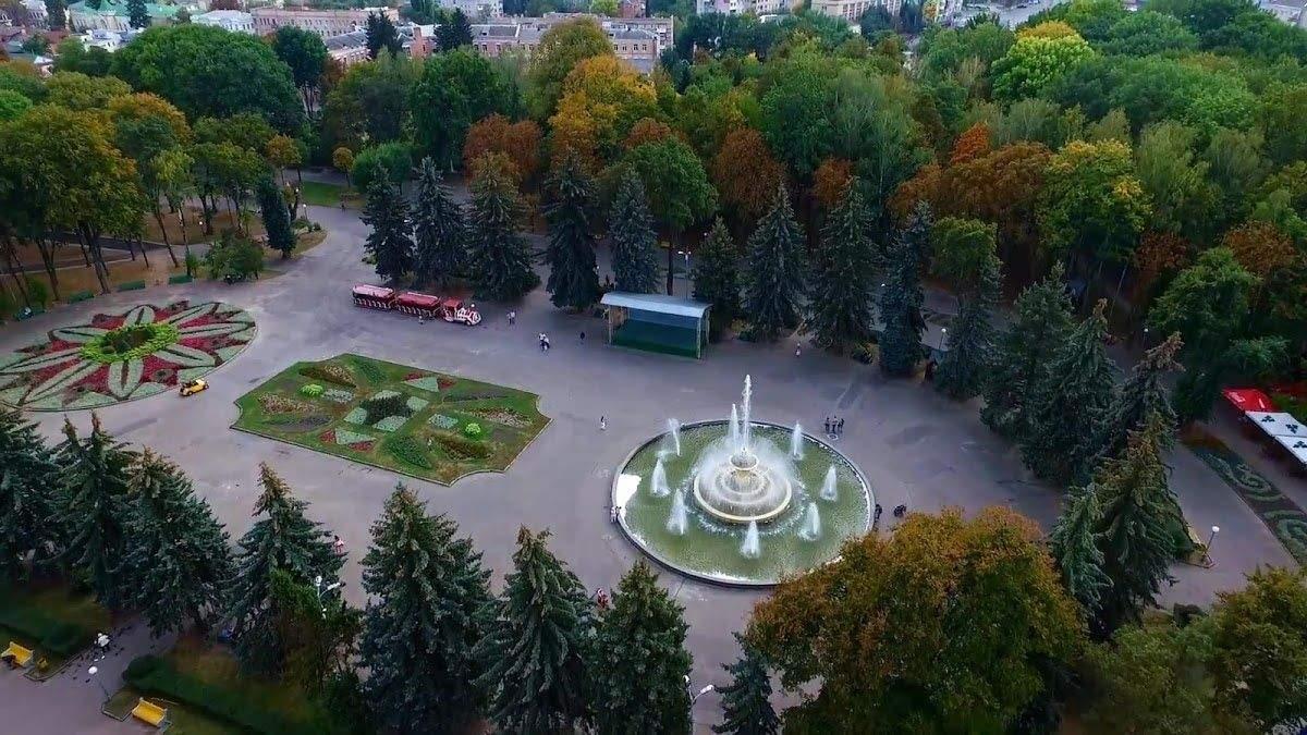 Центральний парк у Вінниці
