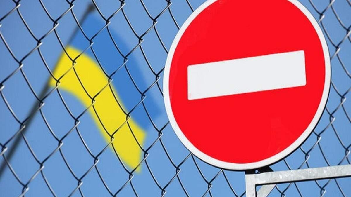 РНБО 16 липня 2021 ввела санкції проти 9 українців