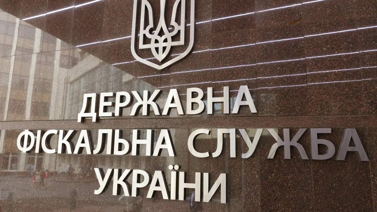 ДФС повернула до бюджету 1,1 мільярд гривень податків