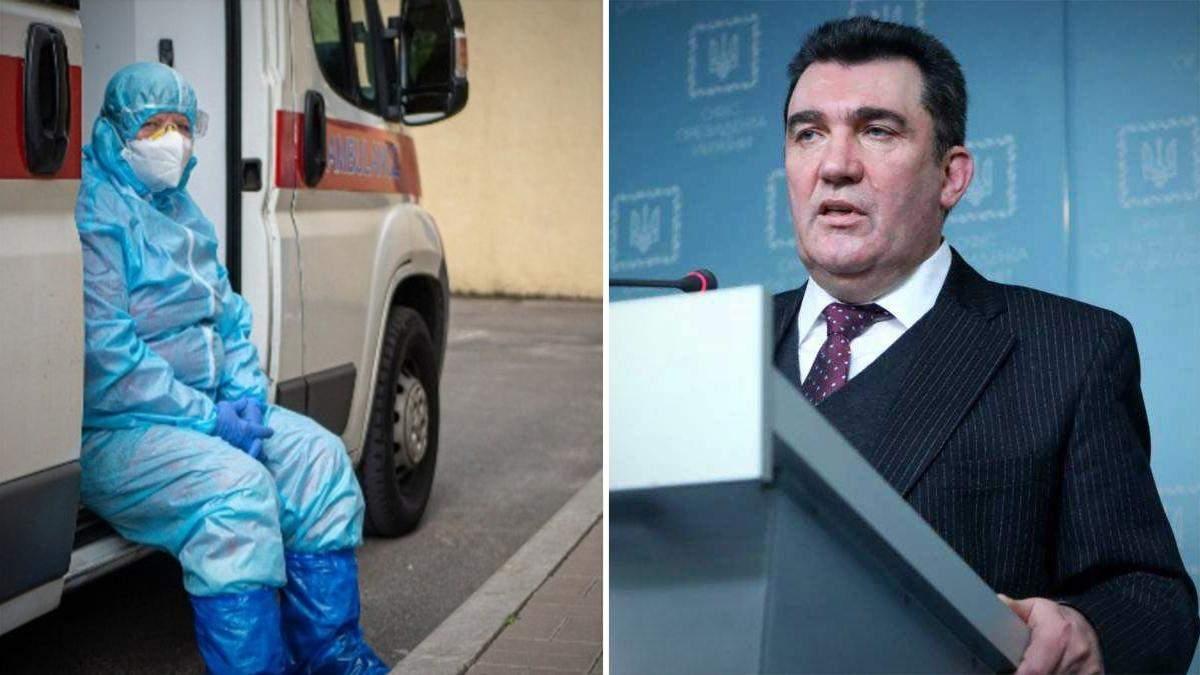 Кабмин усилит карантинные мероприятия в Украине, – решение СНБО