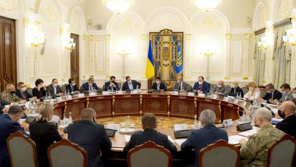Чому РНБО скасувала перше виїзне засідання: пояснення Данілова