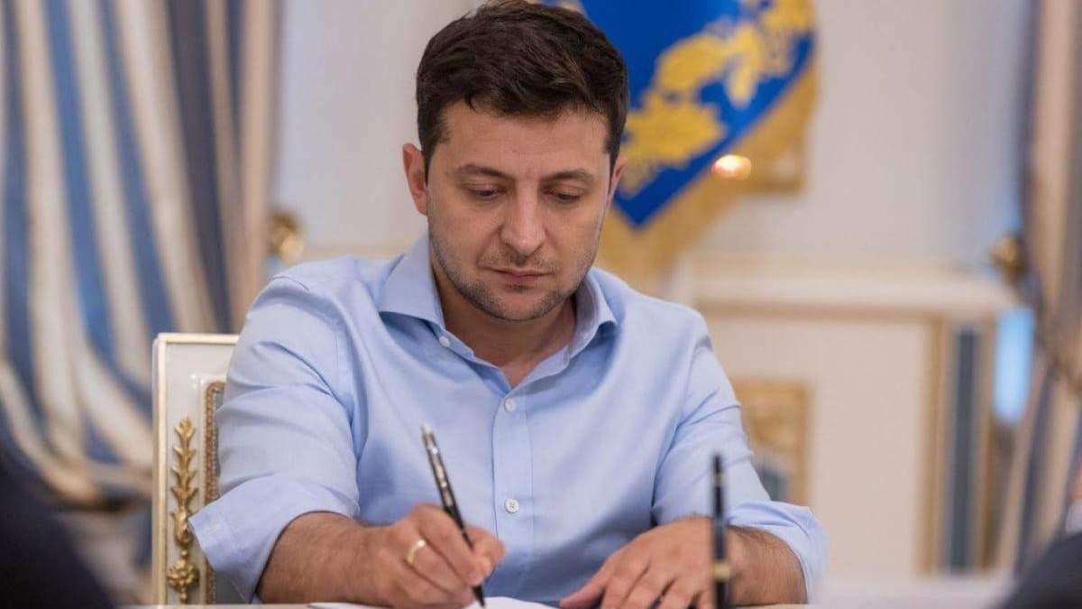 Президент підписав закон про відповідальність за брехню в деклараціях