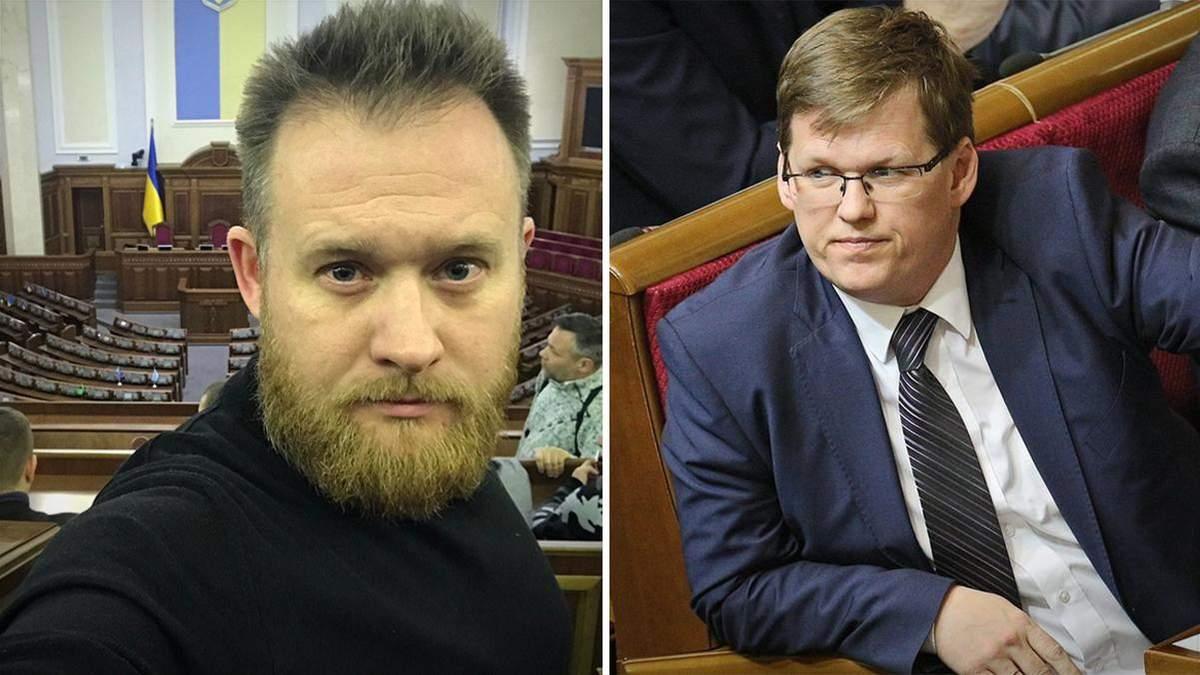 Дякуй, що тобі не ввалив: слуга Камельчук розпустив кулаки на ексміністра Розенка