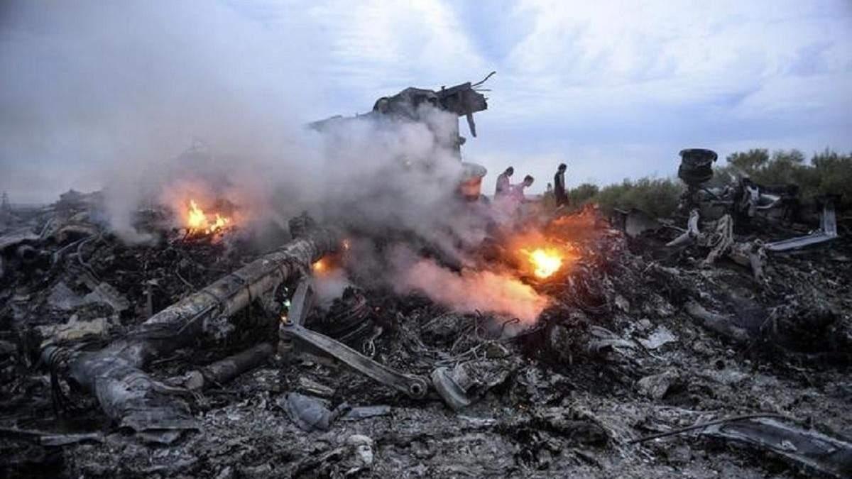 Катастрофа МН17: у Нідерландах вшанують пам'ять загиблих