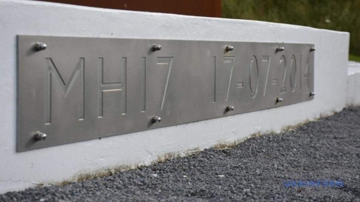 Штати закликають Росію визнати відповідальність за збиття МН17
