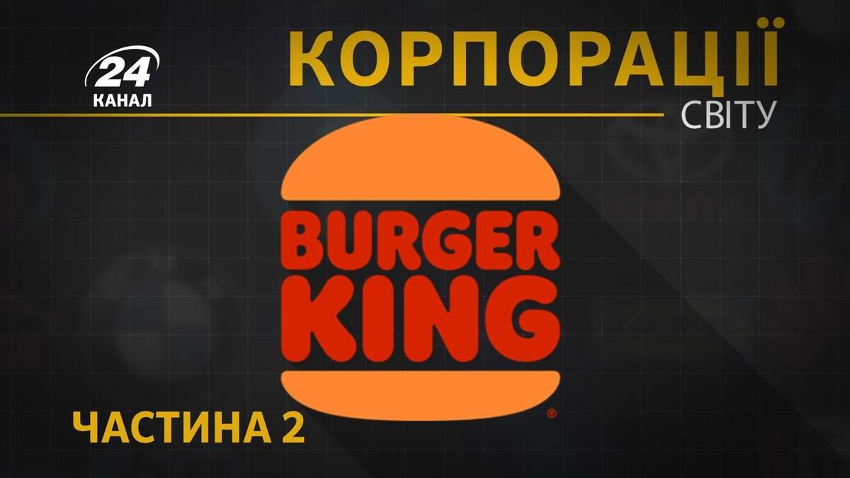 Короли рекламы и бургеров: Burger King едва не получил звезду Michelin