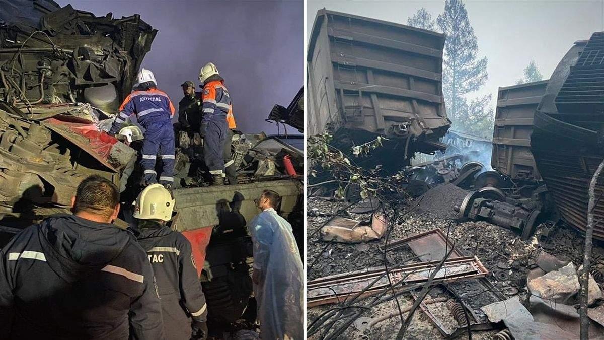 Аварія потягів в Амурській області Росії