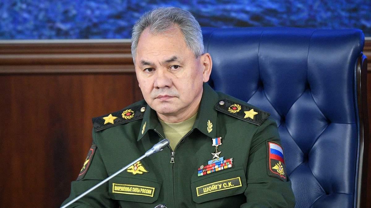СБУ підготувала підозру міністру оборони Росії Шойгу