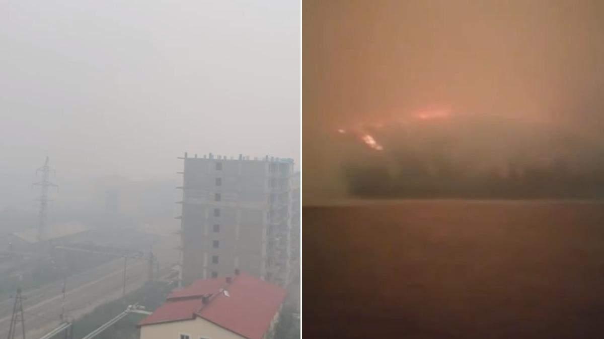 Пожежі в Росії: Якутськ накрило густим димом – фото, відео