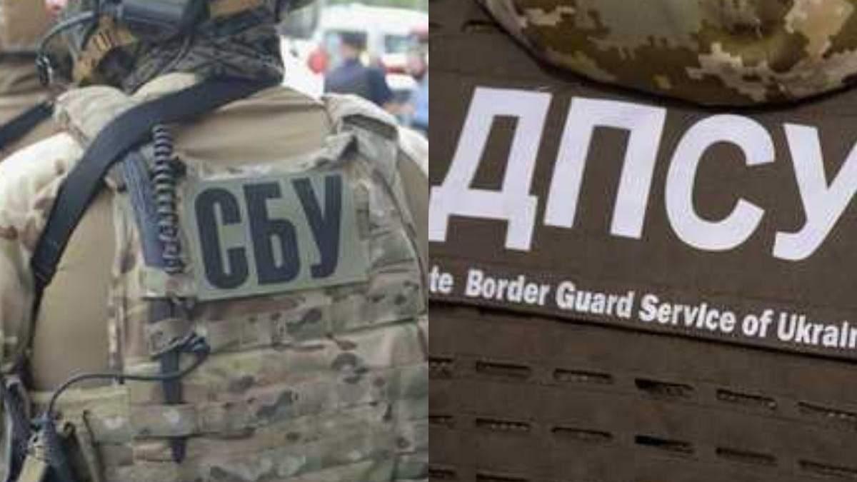 К нападению на пограничников причастны работники СБУ