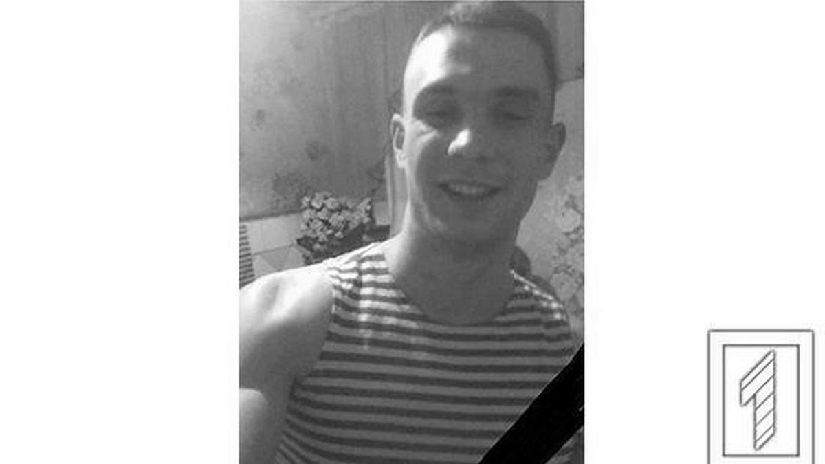 У лікарні помер 29-річний важкопоранений  військовий з Кривого Рогу