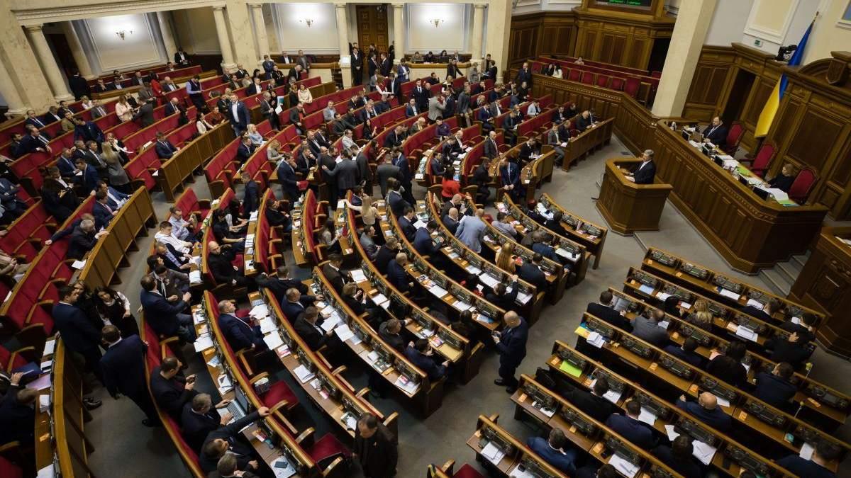 Верховная Рада соберется на внеочередное заседание 20 июля