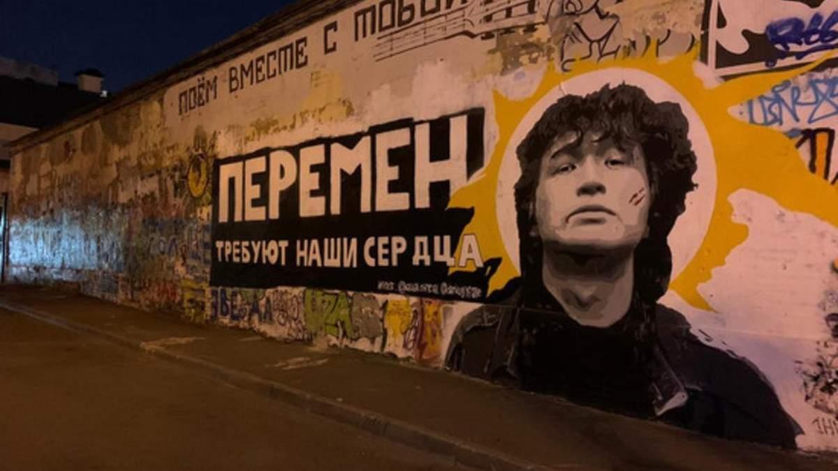У Білорусі на поминках матері заарештували чоловіка: слухав Цоя