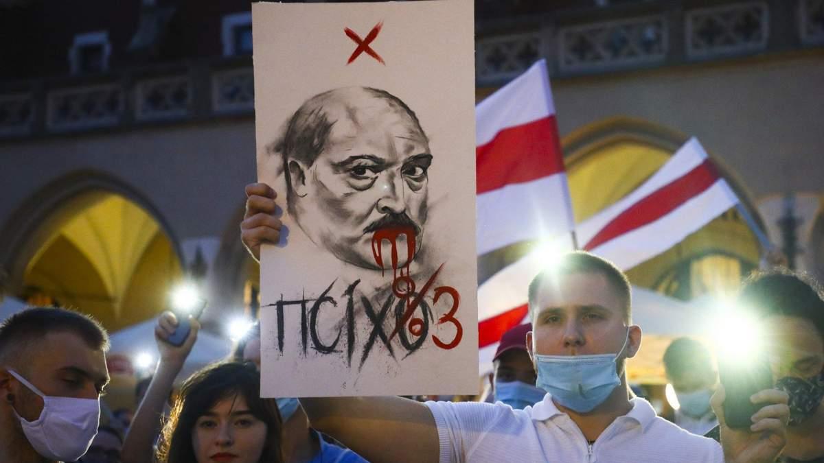 Олександр Лукашенко править Білоруссю 27 років