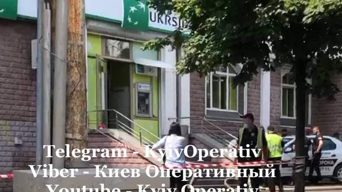 У Києві жінка пограбувала Укрсиббанк - 24 Канал