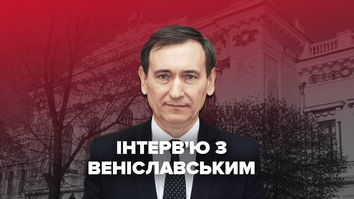 Інтерв'ю з Федором Веніславським про РНБО, олігархів і вагнерівців