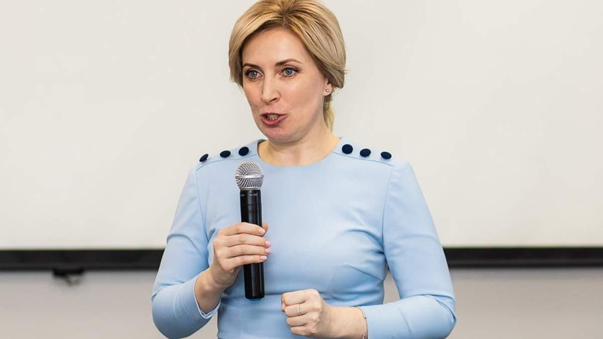 Ірина Верещук заявила, що готова очолити Міноборони