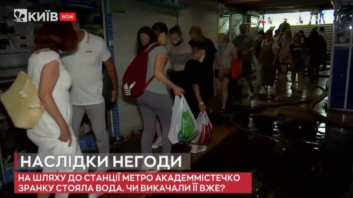 Станция метро Академгородок в Киеве остается подтопленной