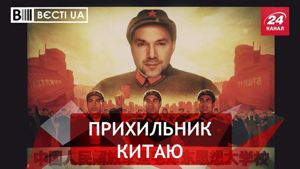 Вєсті UA: Радник з Офісу Президента Арестович погрожує Європі й США