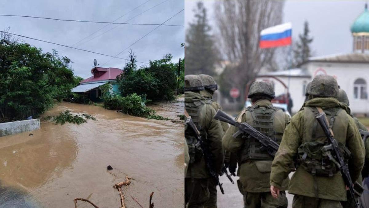 Россия перебросила в Крым 20 тысяч военных якобы из-за паводков
