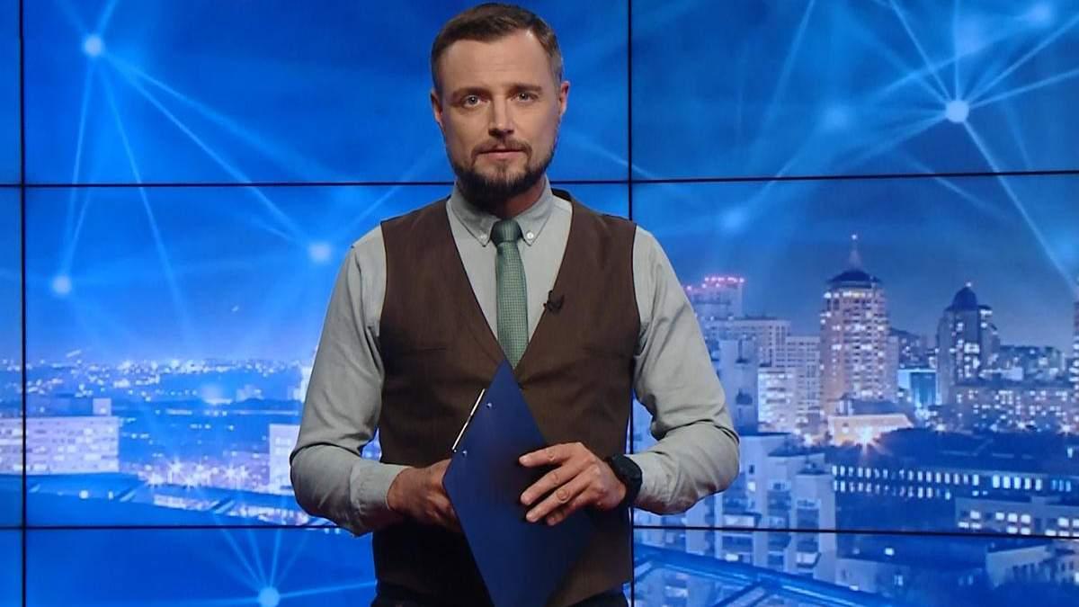 Pro новини: Роковини загибелі Павла Шеремета. Мільярдер Безос здійснив політ на ракеті - 24 Канал