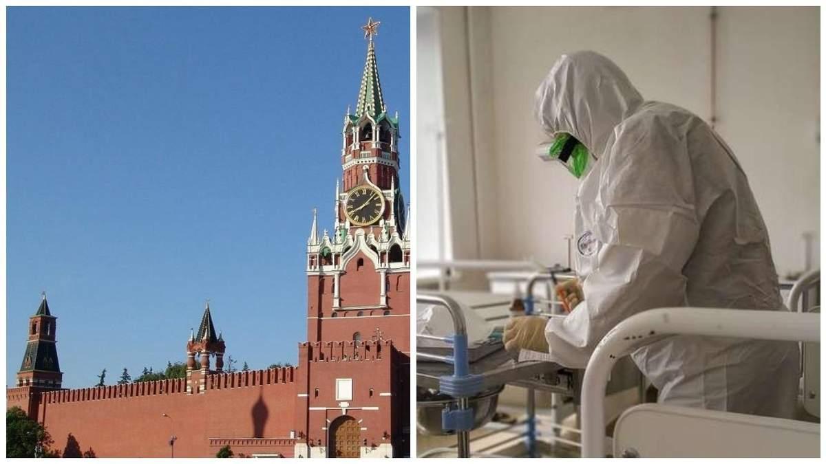 Хворих на COVID-19 в Росії може бути в 5 разів більше, - ЗМІ