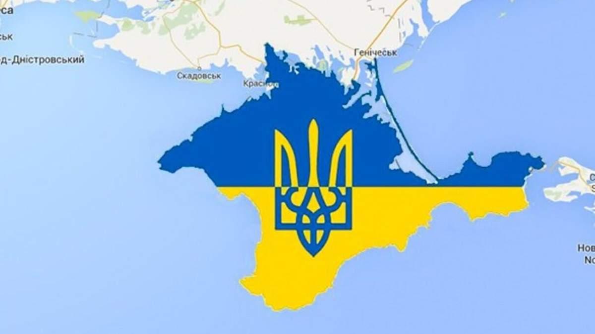 ІТ-компанию EPAM обвинили в легитимности оккупации Крыма