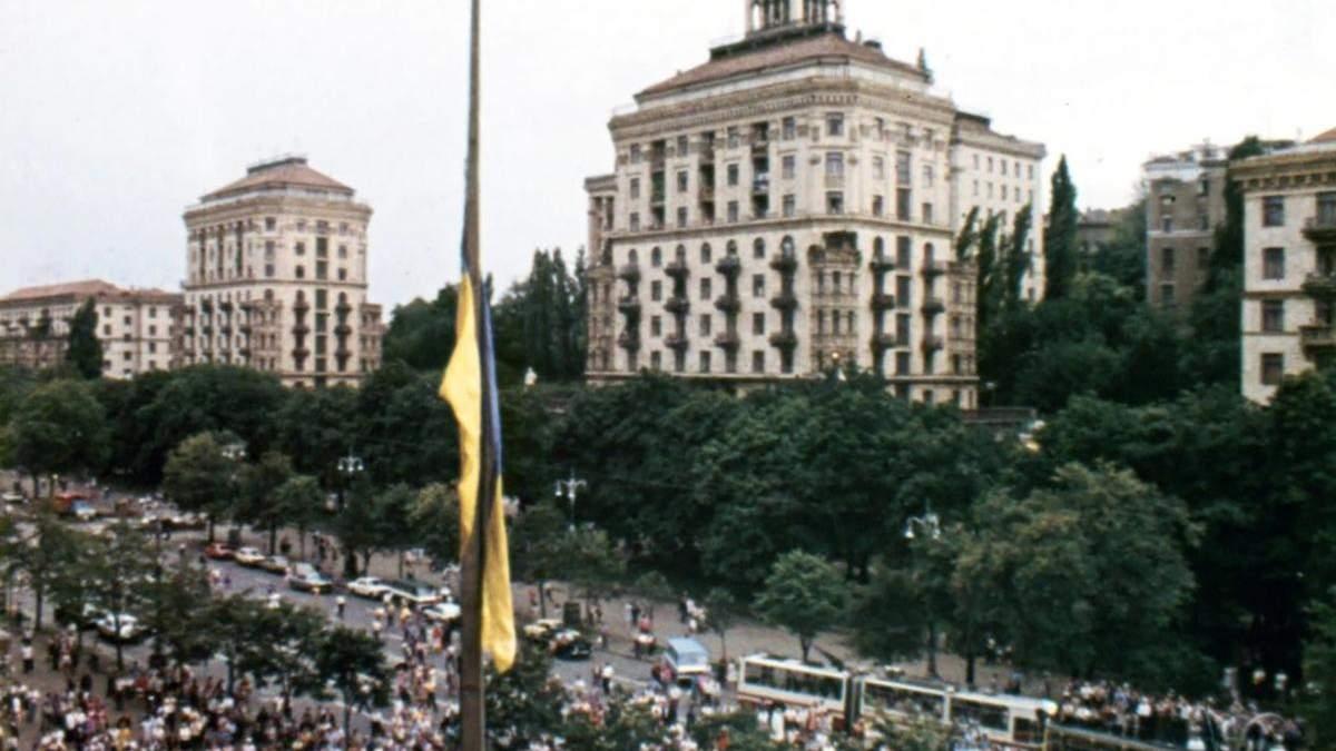 31 рік тому у Києві вперше підняли синьо-жовтий прапор