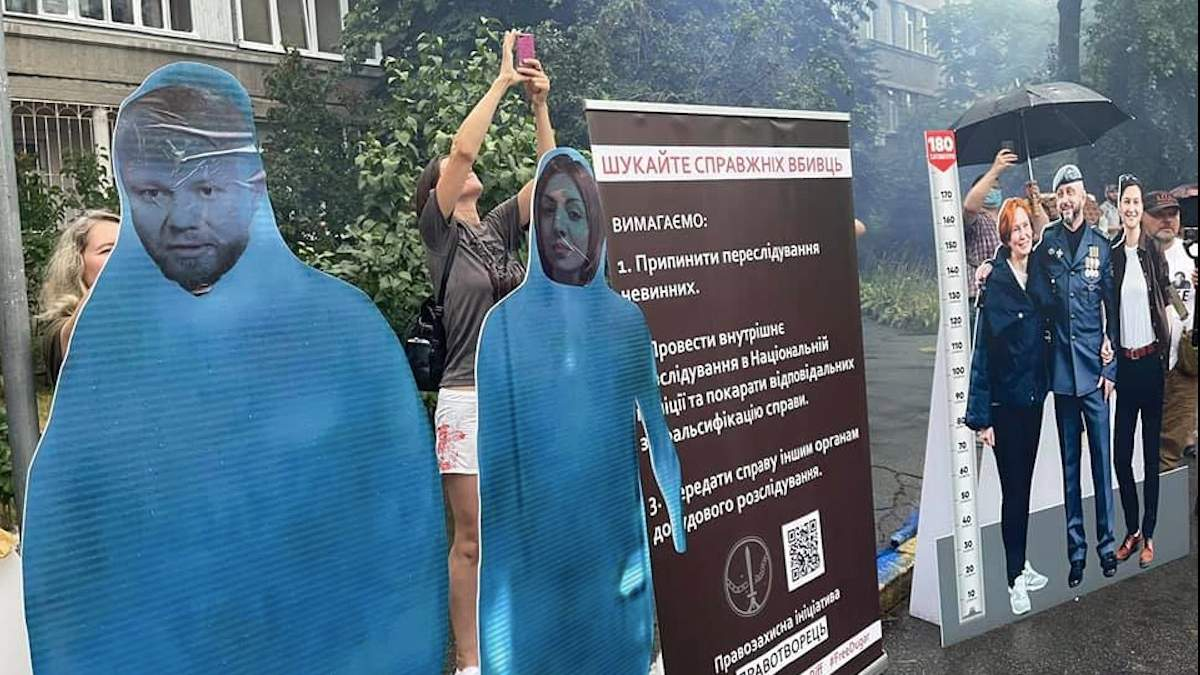 Боцман: активисты назвали предполагаемого участника убийства