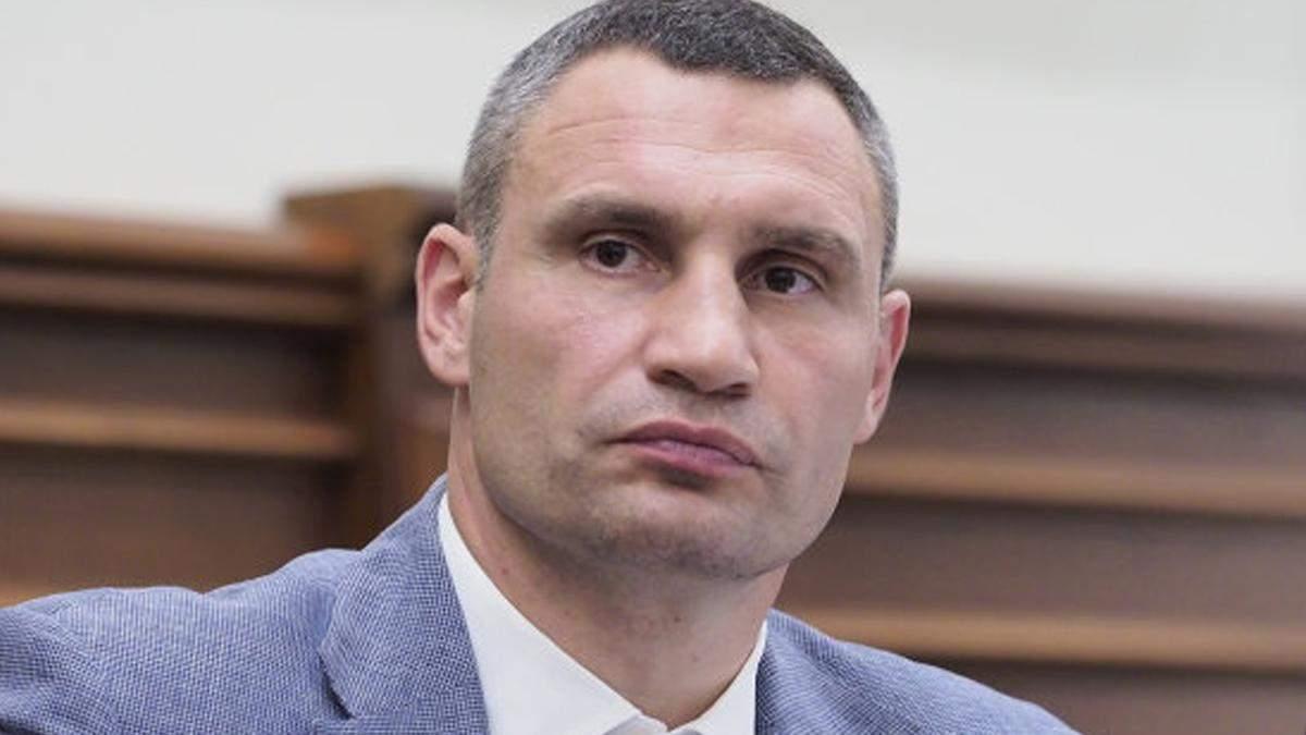 Кого бы киевляне избрали мэром столицы: появился свежый опрос - Киев