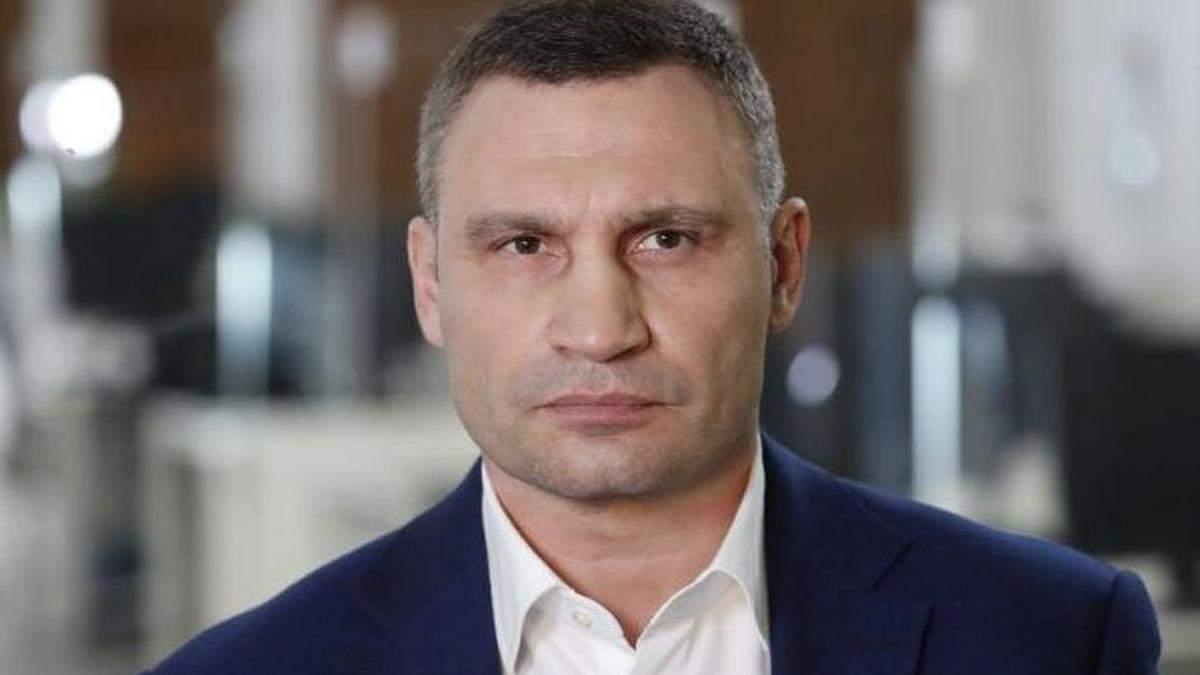 Киевляне назвали политиков, которым доверяют больше всего