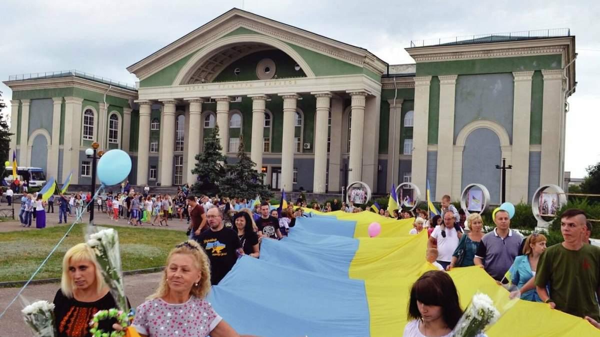 День прапора у Сєвєродонецьку