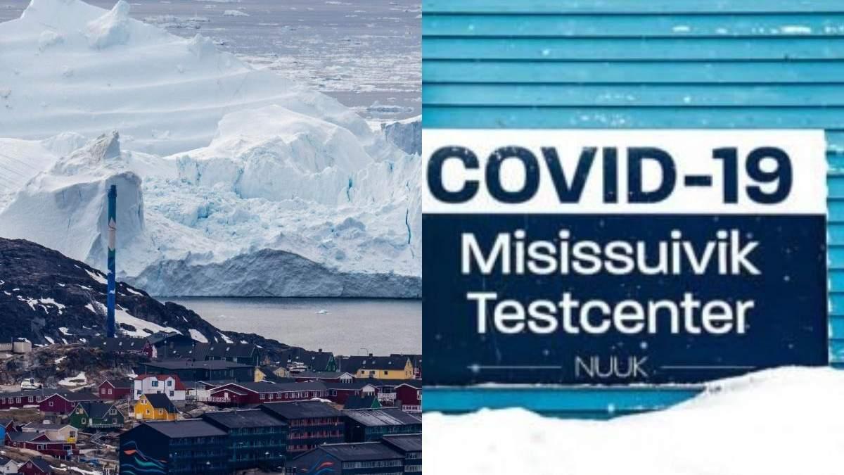 У Гренландії невакцинованим заборонили користуватися транспортом