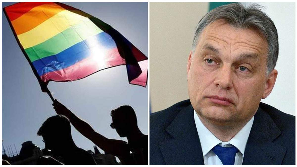 Угорщина винесе на референдум закон щодо ЛГБТ-спільноти