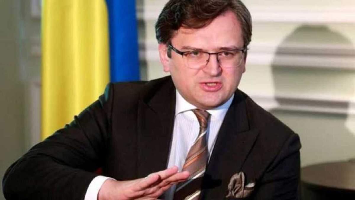 МЗС України надіслало ноти у Берлін і Брюссель через Північний потік-2
