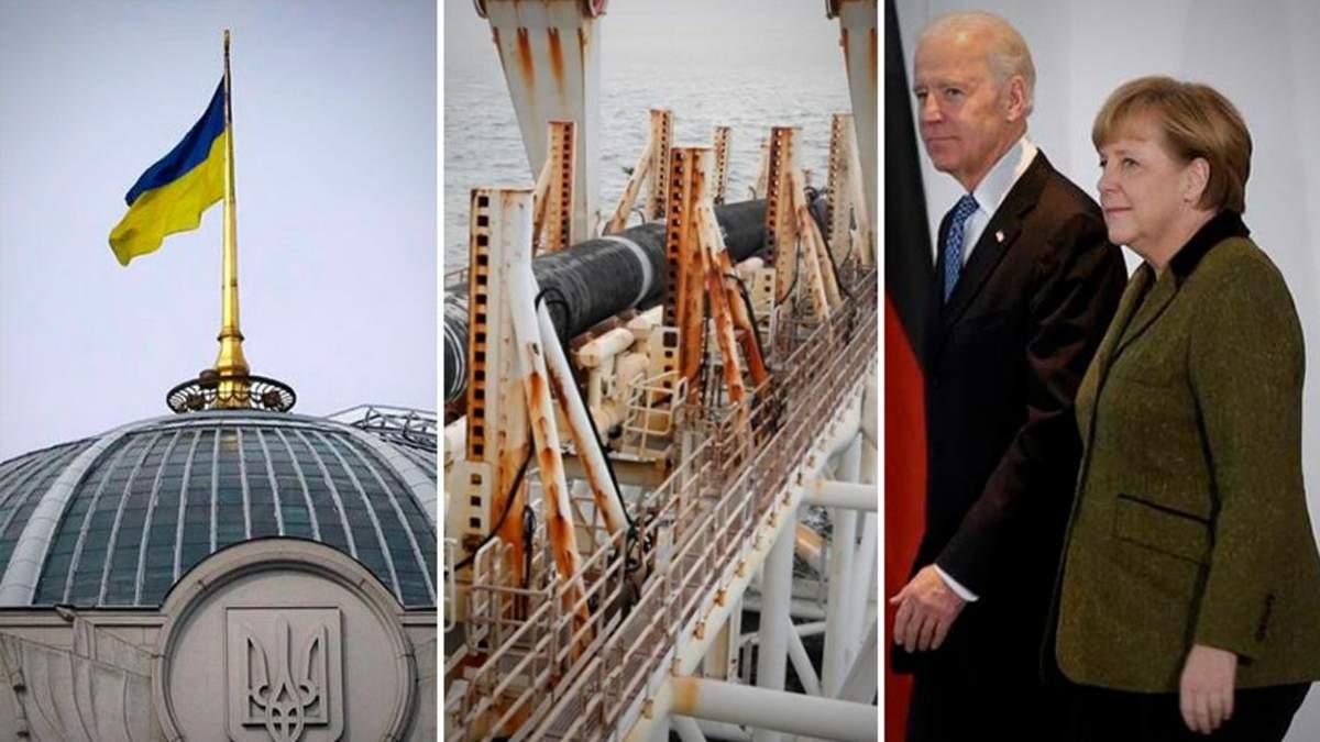 Угода про Північний потік 2 між США та Німеччиною: що це та реакція України