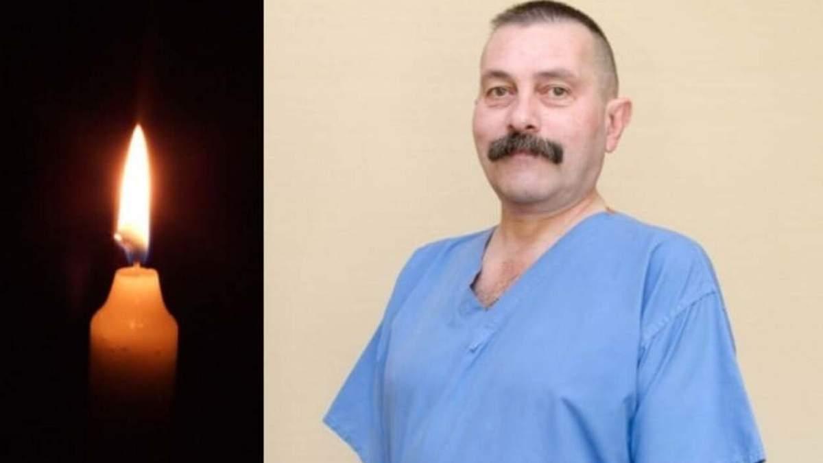 Во Львове умер детский хирург Чернобыльской больницы Игорь Павлик